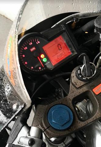Aprilia Rs 125 zeigt die Kühlflüssigkeit nicht an?