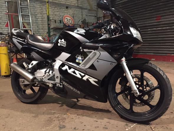 Von der für 1200 - (Leichtkraftrad, Honda NSR 125)
