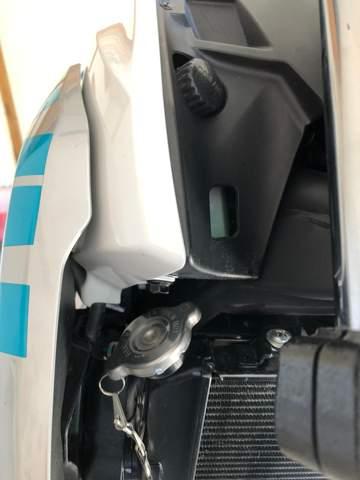 - (Motorrad, Kühlflüssigkeit, Flüssigkeit)